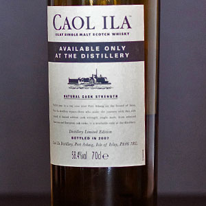 Distillery Edition